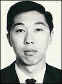 Ronald T. Tsukamoto